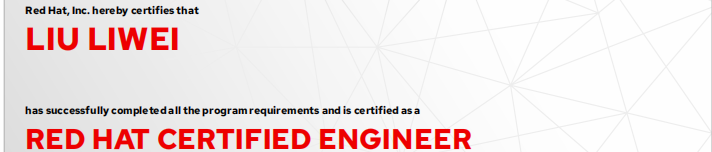 捷讯:刘利伟9月6日北京顺利通过RHCE认证。